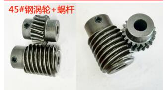 купить gear Ratio 5:1 worm gear inner hole 8mm rod inner hole 8mm reducer transmission parts installation center distance 21mm онлайн