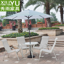 Show rain garden outdoor furniture Outdoor umbrellas Garden Hotel restaurant in the column umbrella parasol