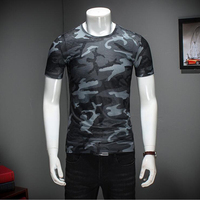 Summer Men S Camouflage T Shirt Thin Section Of Large Size Short Sleeved T Shirt Men