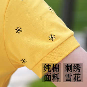 Summer 2019 new Korean version with short sleeve, collar t-shirt, large lapel T-shirt and cotton half sleeve
