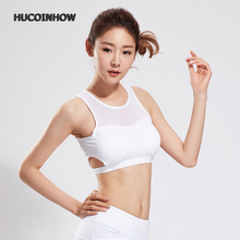 HUCOINHOW Women Female Quick Dry Mesh Push Up Sports Bra Tank Tops Wire Free Yoga Shirt With Padding For Running Fitness Gym Bra