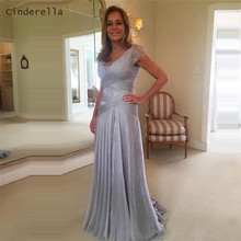 Cinderella Sexy V-Neck Cap Sleeves Floor Length Lace Applique Chiffon Evening Dresses Graduation