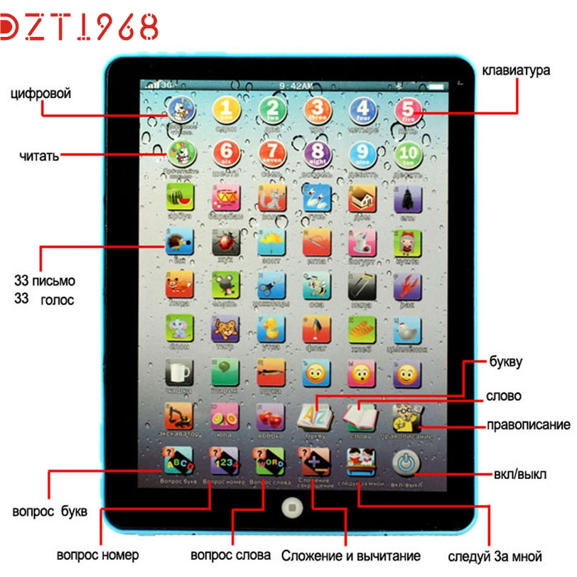 DZT6-Children-Learning-Machine-Computer-Russian-Education-Tablet-Toy-Gift-For-Kid-convenient-to-use-Best-Seller-drop-ship-S15-4