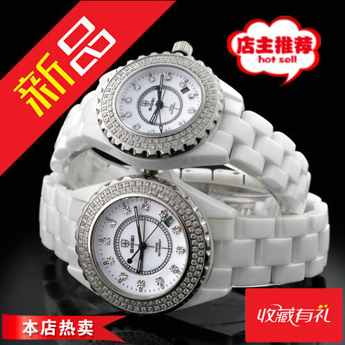 Women's watch fashion white waterproof ceramic table women's rhinestone table