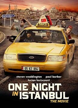 《伊斯坦堡奇迹夜》2014年英国喜剧,运动电影在线观看