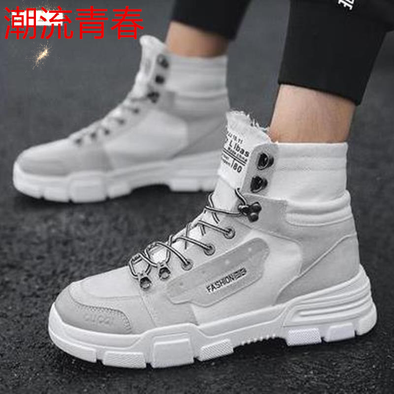 Fashion Men Low Flat Ankle 2018 Winter Autumn Work Boots Casual Martin Shoes Men Fashion Male work Boots size 39-44 1