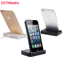 For Apple iPhone 5 5S Charger Adapter Dock Stand Station For iPhone SE 5C 6 6S For iPhone 6 7 Plus Desktop Charger Dock