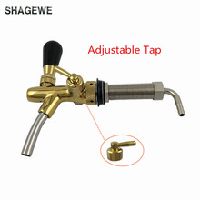 Adjustable Beer Tap Faucet Flow Control with 4inch Long Shank Tap Kit Chrome Plating Homebrew Kegerator Draft Beer Dispenser 92 5mm long shank chrome dispenser draft beer faucet with pin lock connector quick adapter kegerator tap home brewing