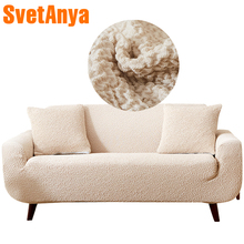 Svetanya Japanese Style Slipcover Sofa Cover sectional elastic full Couch Case for different Sofa all-inclusive slip-resistant
