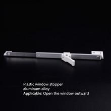 Оконное крепление от ветра тип створки окна полюс Телескопический Запуск ограничитель безопасности окна крепление от ветра кронштейн