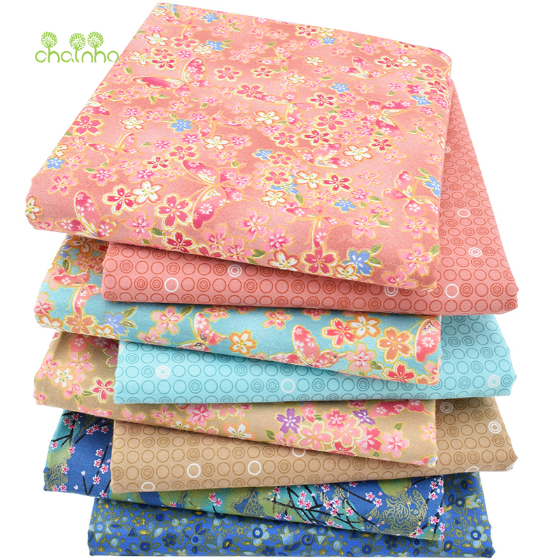 8pcs/lot,Twill Cotton Fabric Patchwork Bronzing Tissue Cloth Fat Quarter Bundle Of Handmade DIY Quilting Sewing Textile Material