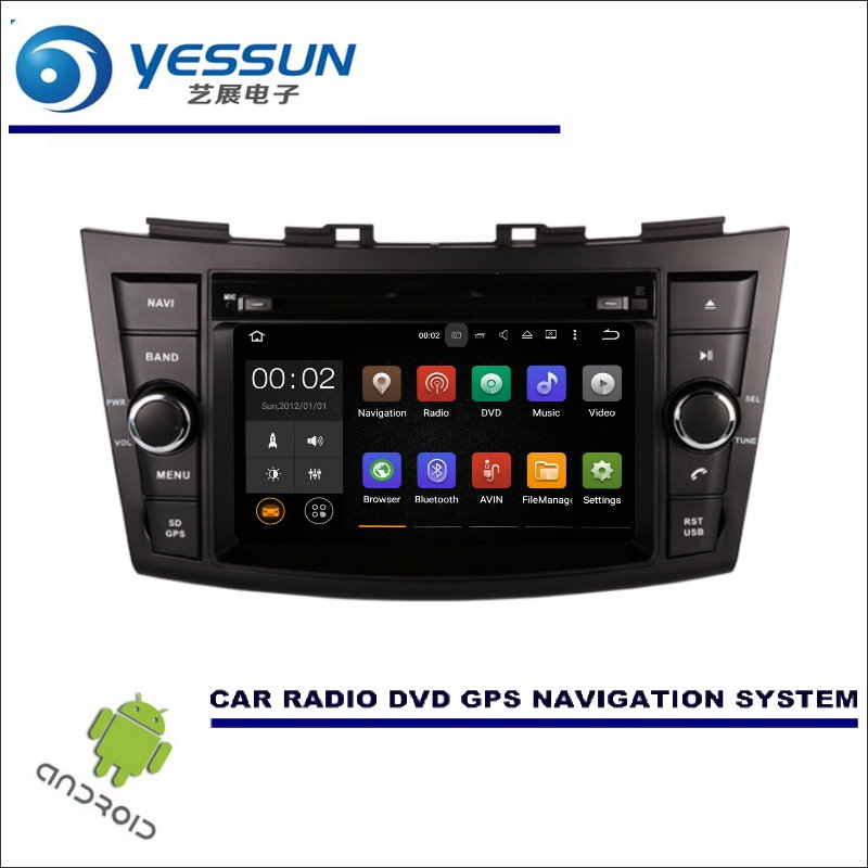 YESSUN Car Multimedia Navigation System For Suzuki Swift 2010~2017 CD DVD GPS Player Navi Radio Stereo HD Screen Wince / Android yessun for mazda cx 5 2017 2018 android car navigation gps hd touch screen audio video radio stereo multimedia player no cd dvd