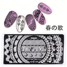 Nail Art Stamp Template 12*6cm Rectangle Gorgeous Lace Flower Design Image Plate L009