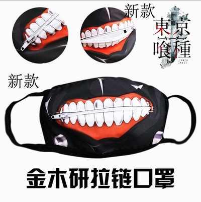 19cm sin cremallera real diente camuflaje adulto tokyo máscara de demonio cremallera cara cool multitud japonés anime kaneki ken máscara