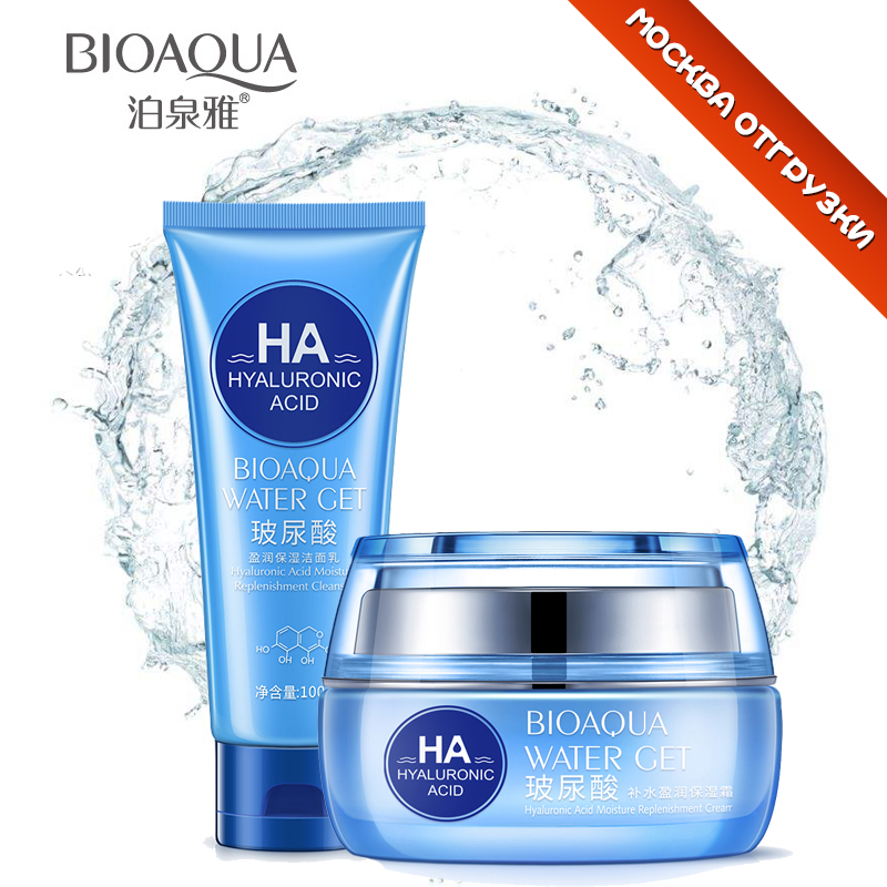 Bioaqua Skin Care Set Hyaluronic acid Face Cream 50g & Facial Cleanser 100g Anti Wrinkle Anti Aging Skin Care Product korean collagen pig skin face mask 100g anti aging cream anti wrinkle magic facial mask ageless products cosmetics bioaqua page 9