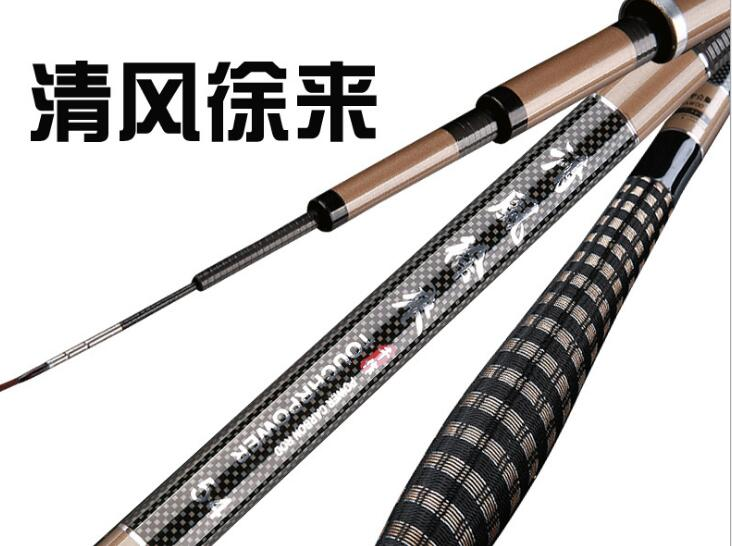 popular good fishing rods-buy cheap good fishing rods lots from, Fishing Rod