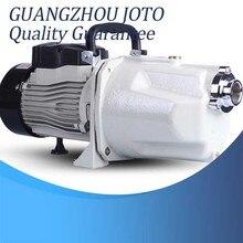 цена на 1100W Clear Water Transfer Pump 2M3/h Home Pressure Booster Pump 220V 50HZ Self-priming Jet Pump