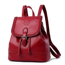 Новинка 2017 года поступления Женские сумки в сдержанном стиле для отдыха Модные Винтажные Стиль женские рюкзаки Твердые Цвет вина цвета — красный, синий, черный серый сумка