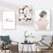 Modern Nordic Poster Flower and Prints Canvas Love Quote Painting Wall Picture For Living Room Minimalist Decor
