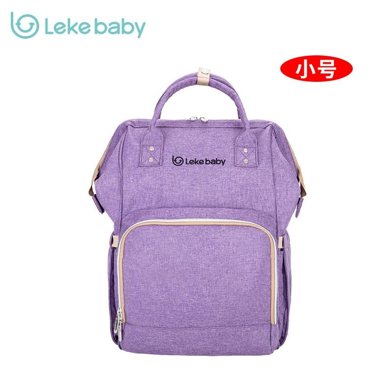Lekebaby Multifunctional Baby Stroller Bag Organizer Storage Diaper Bags Backpack for Baby Large Capacity Mother Maternity Bag