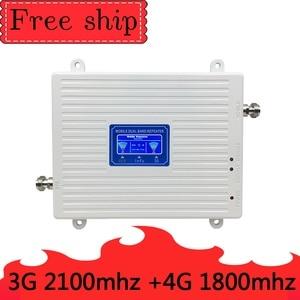 Image 4 - TFX BOOSTE WCDMA 2100 LTE 1800 3G 4G komórkowy Dual Band regenerator sygnału 23dBm 70dB 4G LTE komórkowej wzmacniacz wzmacniacz 3G 4G antena