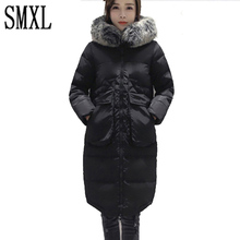 smxl plus size Winter Coats Ultra warm white Duck Down Jacket x-Long Female Overcoat Slim Solid Jackets Parkas Padded