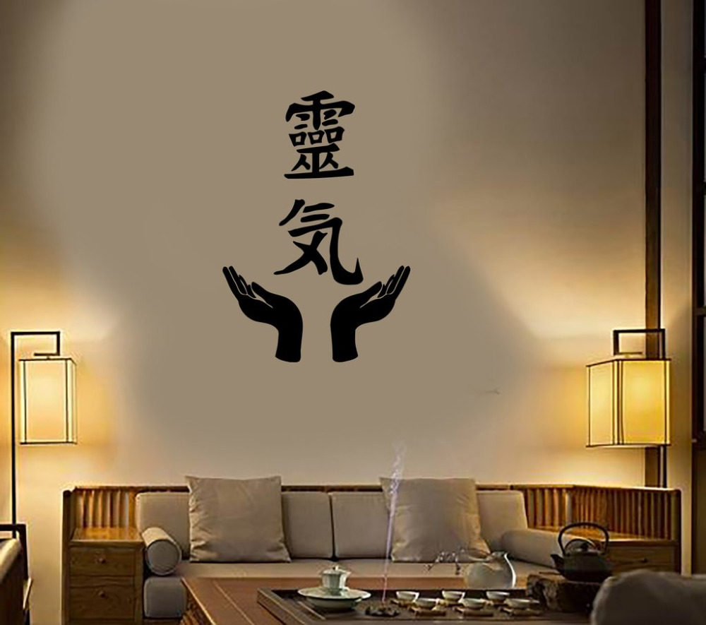 Reiki buddhism vinyl wall stickers japanese calligraphy medicine wall sticker home design mural self adhesive wallpaper sa217