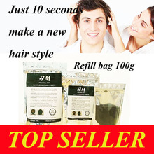 2017 100g Refill hair fiber bag Environmental packaging with Hair Building Fibers Product for hair loss solution