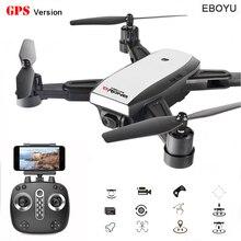 EBOYU LH-X28GWF двойной gps FPV 2,4 г 4 Ось RC Quadcopter складной Дрон с 720 P HD Камера Wi-Fi Безголовый режим Радиоуправляемый Дрон RTF