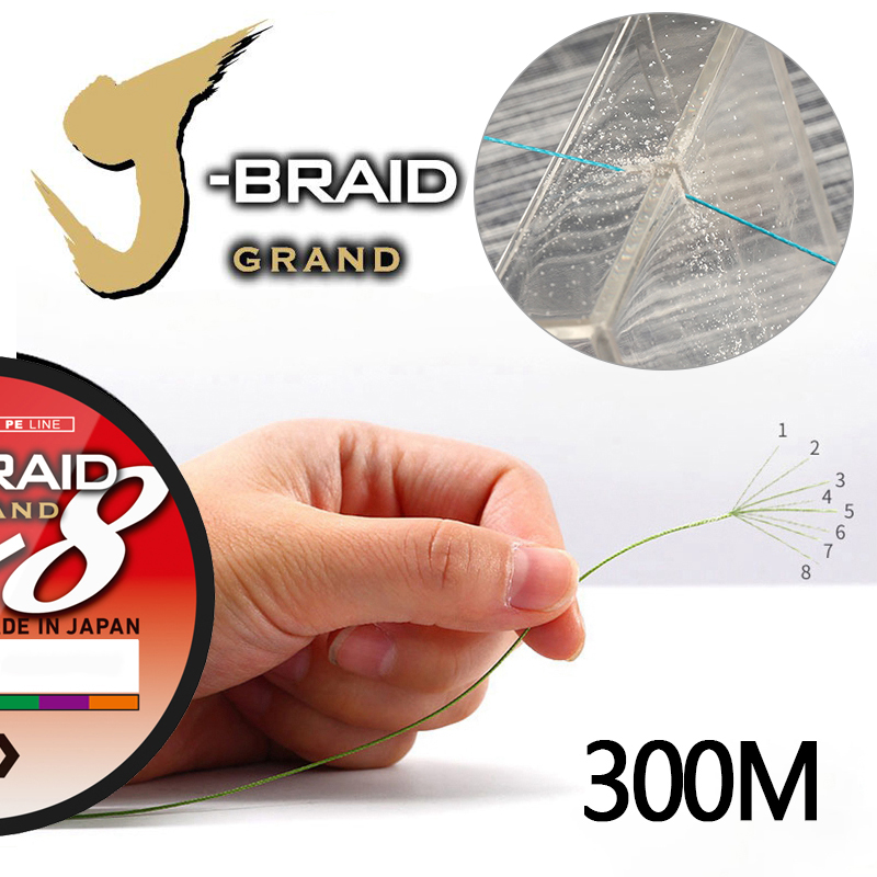 Image 4 - The Best Price 300M DAIWA J BRAID GRAND Braided PE Line Super Strong Japan Monofilament Braided Fishing Line Wholesale-in Fishing Lines from Sports & Entertainment