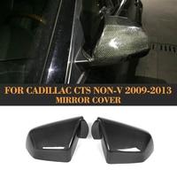 캐딜락 cts 2009-2013 용 탄소 섬유 자동차 미러 커버