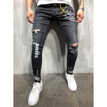 TJWLKJ NEW fashion men's hole printing jeans Hip-hop slim jeans mens slim fit denim jeans Trousers Casual pants недорго, оригинальная цена