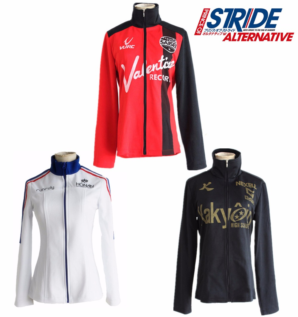 3Styles Anime Prince of Stride School Uniform Cosplay Costume Honan / Saisei / Kakyoin High Shool Sportswear Jacket Size S-XXL