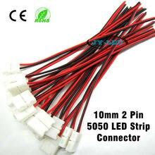 50 шт./лот 10 мм 2 pin одноцветные 5050 ПРИВЕЛО разъем полосы, бесплатный пайки соединительный провод с одного конца светодиодные pcb разъем