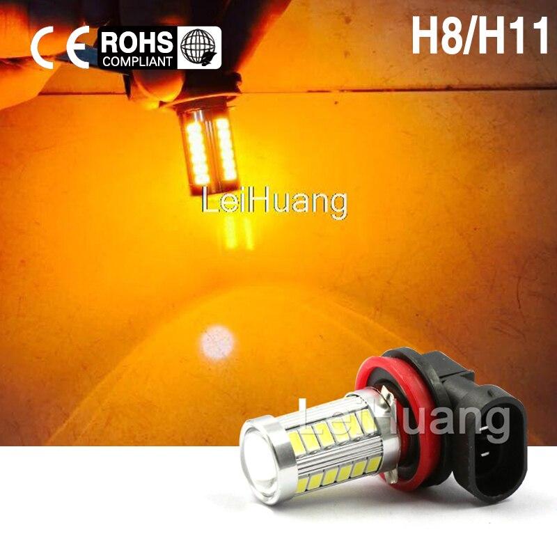 2X H11 H8 Led High Power 5730 33 LED led car Fog lamp yellow