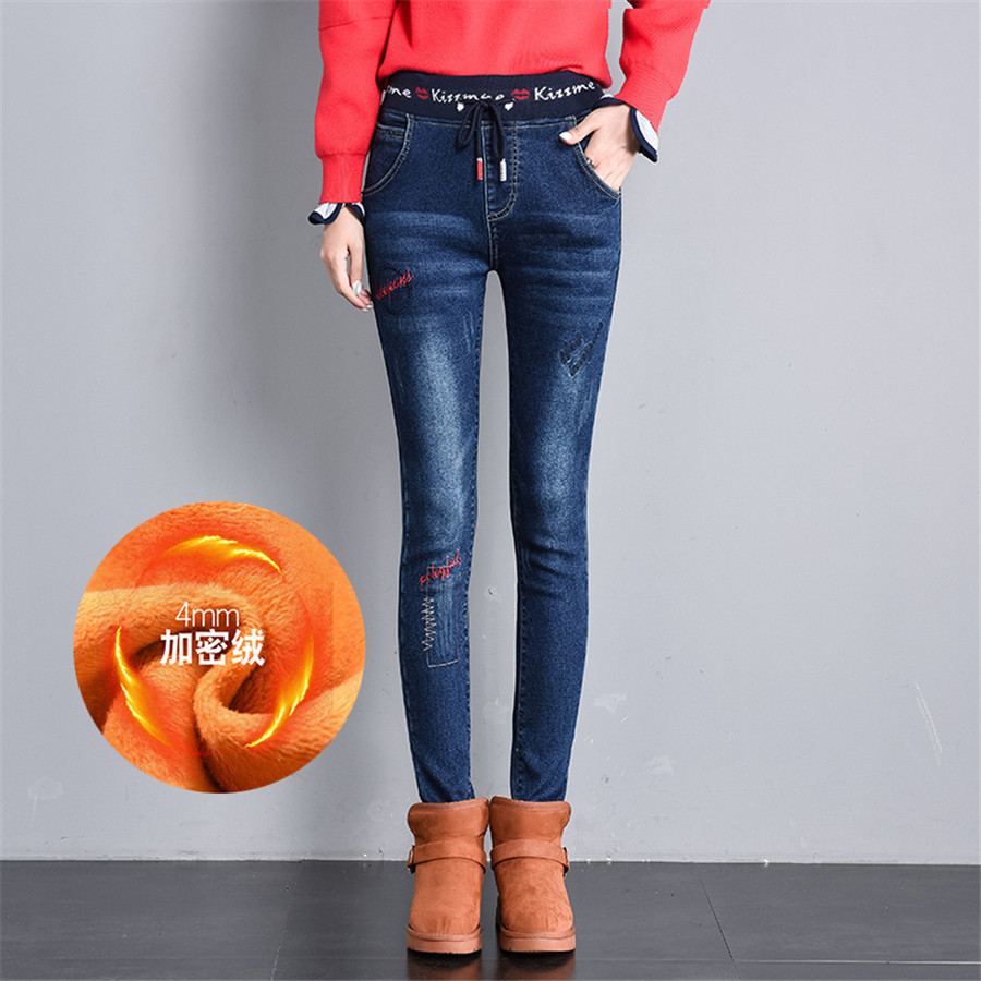Winter Fashion Jeans For Women Thick Denim Pencil Pants Embroidery Elastic Waist Flocking Casual Skinny Female Trousers Stretch