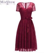 d3c4dc05cd5 En Stock vin rouge robes de Cocktail robe rouge à manches courtes dentelle  retour robe élégante