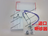 Health Care Multifuction High Quality Double Headed Stethoscope Household Stethoscope Medical Stethoscope