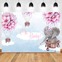 NeoBack Elephant Newborn Baby Shower Photo Backdrop Custom Flower Hot Air Balloon Photography Background