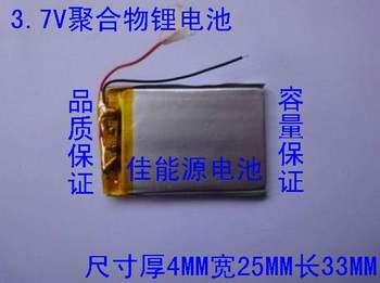 5Pcs Wholesale 3.7v lithium polymer battery 402533 280MAH driving record eBook E Road, Air Navigation