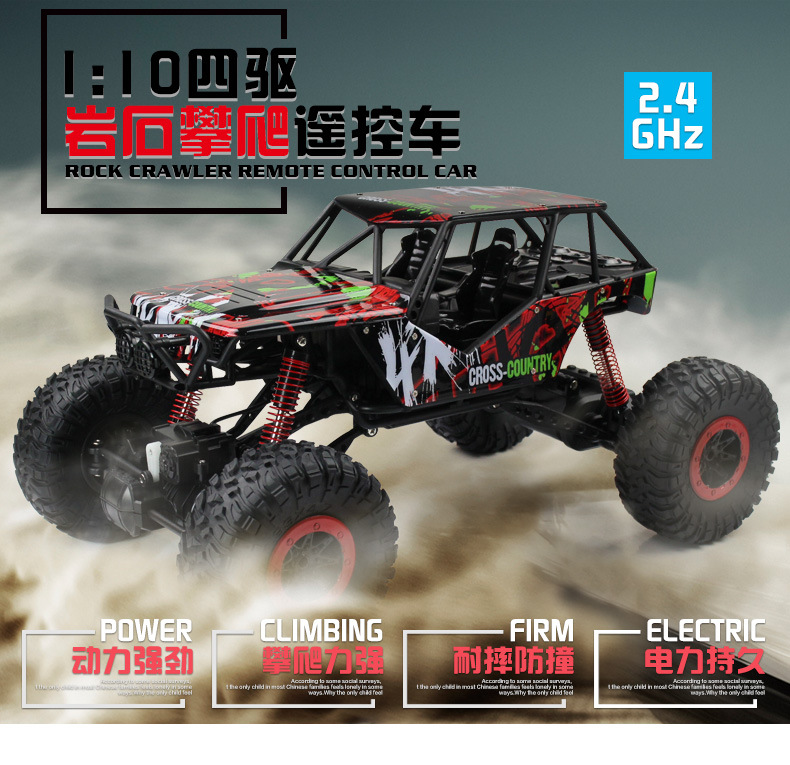 2017 new 1/10 big size rc monster truck 4WD High-performance Off-road Racing Off-road Big Wheels Rock Crawlers car VS FY05 k949 sst racing expedition xmt 1 10 scale go 3 3cc nitro engine power 4wd off road monster truck high speed rc car for hobby