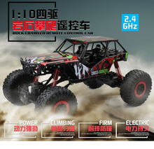 2017 nova 1/10 tamanho grande rc monster truck 4WD High-performance Off-road carro de Corrida Off-road Rodas Grandes Rastreadores de Rock VS AF05 k949