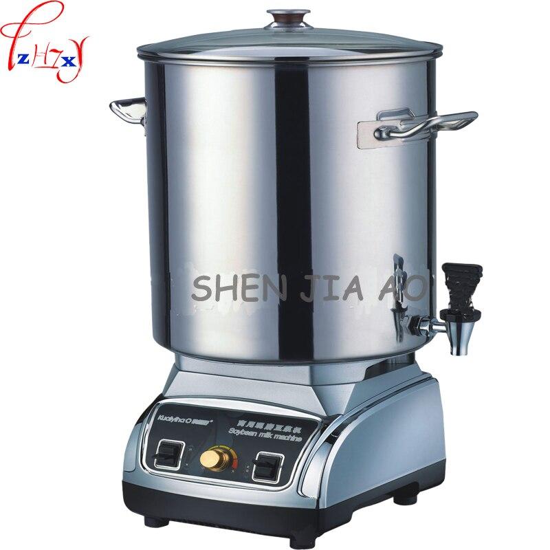 Commercial soybean milk machine stainless steel 20L large capacity soya-bean milk maker juice maker 220V 2500W KYH-131