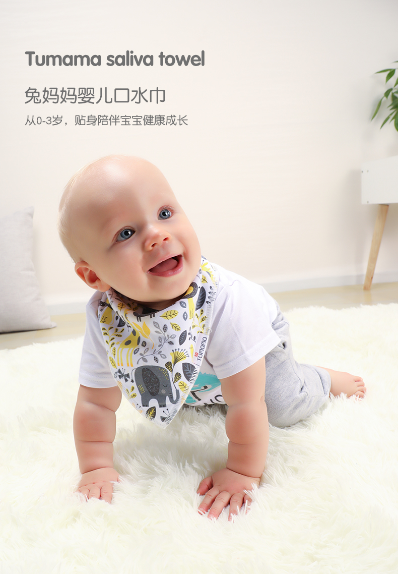 Tumama 8pcs Baby Cotton Bibs Animal Bandana Babador Feeding Smock Infant Burp Cloths Cartoon Saliva Towel Baby Eating Accessory
