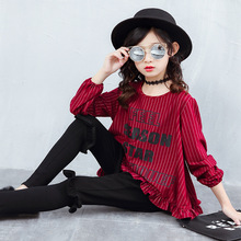 2019 Girls Fashion Children's Clothing Sets Striped Tops Shirt + Pants Leggings 2pcs Suit Kids Clothes Girls Clothing Sets 10 12