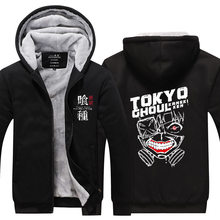 Tokyo Ghoul Luminous Printed Hoodie Sweatshirts