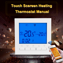 WIFI  Gas Boiler Heating Temperature Regulator Programmable Smart Thermostat Wifi Thermostat AC220V Controller Temperature цена и фото