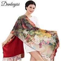 DANKEYISI marque Foulard Femme Hijab Bandana écharpe femmes Long gland écharpe imprimé fleuri châle d'hiver 100% foulards en soie Femme