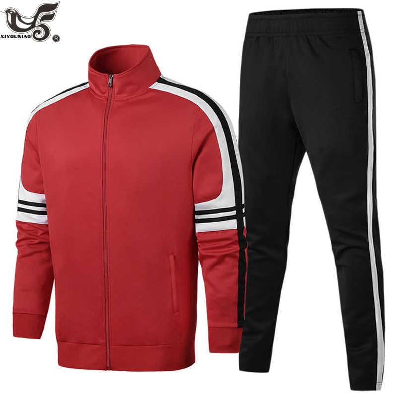 男性スポーツウェアセットフィットネスジョギングバスケットボールジャージ男性スウェット + パンツブランドカジュアル男性トラックスーツ服