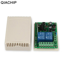 QIACHIP 433Mhz AC 250V 110V 220V 2CH RF Relay Receiver Module Universal Wireless Remote Control Switch For 433Mhz Remote Control